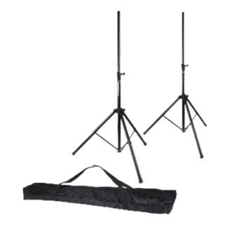 RS-505-2 Pareja de soportes de suelo altavoz